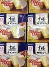 明治十勝カマンベール 278円(税抜)