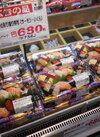 四季の彩り握り寿司 680円(税抜)