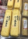 京仕立て だし巻き玉子 168円(税抜)