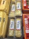 ふっくらだし巻き玉子 158円(税抜)