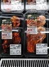 レンジでポークステーキ各種(とんてき、ポークジンジャー) 398円(税抜)