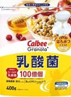 グラノーラプラス乳酸菌 498円(税抜)