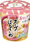 スープはるさめ ワンタン 85円(税抜)