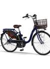 電動アシスト自転車 PAS 109,780円