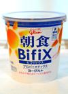 江崎グリコ Bifixヨーグルト 128円(税抜)