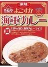 白子 復刻よこすか海軍カレー 199円(税抜)