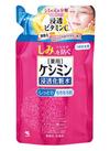 ケシミン浸透化粧水(替・各種) 799円(税抜)