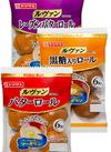 ルヴァンバターロール・レーズンロール・黒糖ロール 108円(税抜)