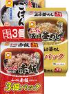 あったかごはん・ふっくら赤飯・ふっくら五目釜めし 198円(税抜)
