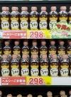 ヘルシーごま香油 298円(税抜)