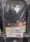 防災リュックセット 3,980円