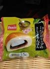 宇治抹茶とミルクホイップのさくらあんぱん 98円(税抜)