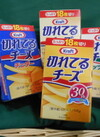クラフト切れてるチーズ 199円(税抜)
