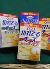 クラフトカマンベール入り切れてるチーズ 199円(税抜)