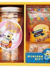 ミニオン スウィーツボックス MNO-15 198円(税抜)