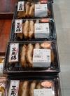 三元豚ロースかつ 298円(税抜)