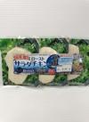 ローストサラダチキン 198円(税抜)