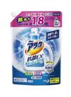 アタック抗菌EXスーパークリアジェル詰替 超特大 288円(税抜)