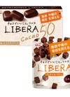 LIBERA 各種 118円(税抜)