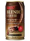 ブレンドコーヒー(レギュラー・微糖・カフェオレ) 862円