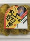 カレー味の磯辺揚 106円(税込)