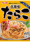 まぜるだけのスパゲッティソース(たらこ・明太子・ペペロンチーノ) 106円(税込)