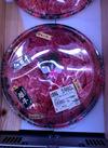 霜降り和牛希少部位焼肉セット 5,555円(税抜)