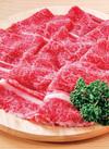 黒毛和牛切落し(モモ・カタ・バラ肉) 430円(税込)