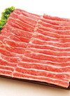 豚肉スライス(バラ肉) 193円(税込)