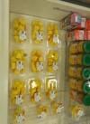 パイナップルブロックカット(中) 198円(税抜)