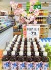 🌸伊右衛門 焙じ茶🍂 75円(税抜)