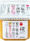 プラス糀生糀みそ 278円(税込)