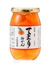 和歌山県有田産 温州みかん使用 てまりみかん 862円