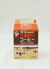 コーヒー乳飲料 135円(税込)
