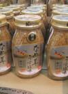 特選なめ茸 うす塩味 198円(税抜)