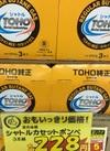 シャトルカセットボンベ 228円(税抜)