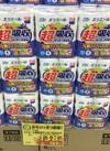 超吸収キッチンタオル 138円(税抜)