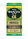 キャベジンコーワα 880円(税抜)