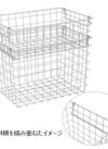 ●積み重ねできるワイヤーバスケット L シルバー 980円(税抜)