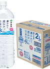 澄みきった日本の水 398円(税抜)