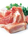 国産豚骨付スペアリブ肉(バラ) 139円(税込)