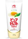 ピュアセレクトマヨネーズ 150円(税込)