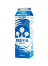 酪王牛乳 204円(税込)