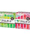 ロリエスリムガード 各種 298円(税抜)