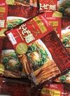 極旨ソース混ぜ麺 298円(税抜)