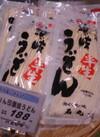 半生りつりん印讃岐うどん 188円(税抜)