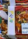 彩りすし 530円(税抜)