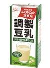 調製豆乳 148円