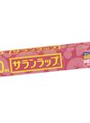 サランラップ 22cm×50m 548円(税抜)