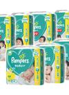 パンパース ウルトラジャンボパック 各種 2,580円(税抜)